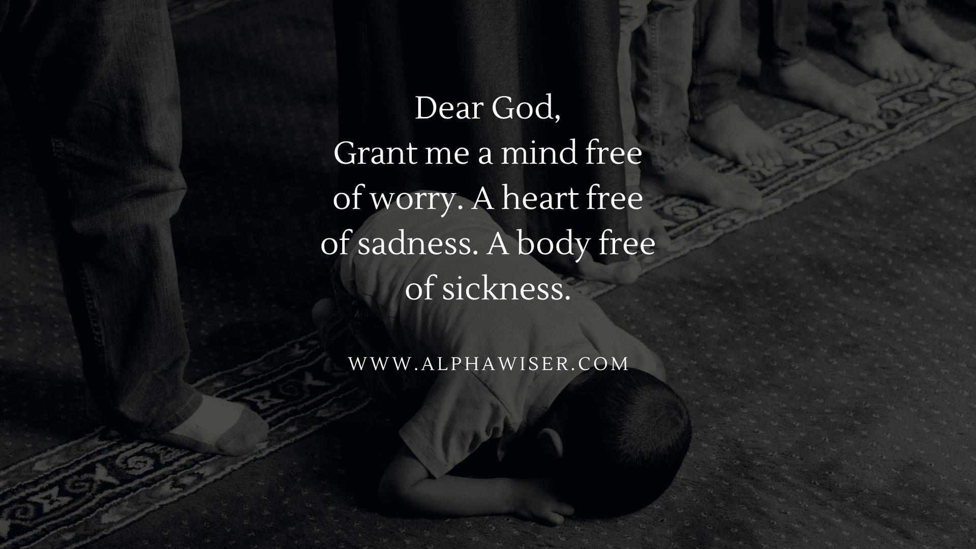 God please grant me a good heart